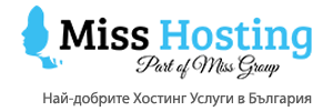 Мисс Хостинг - Най-добрата Хостинг Компания в България