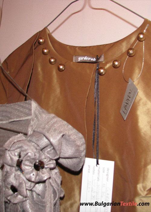 Neli Mitewa Колекція   2009