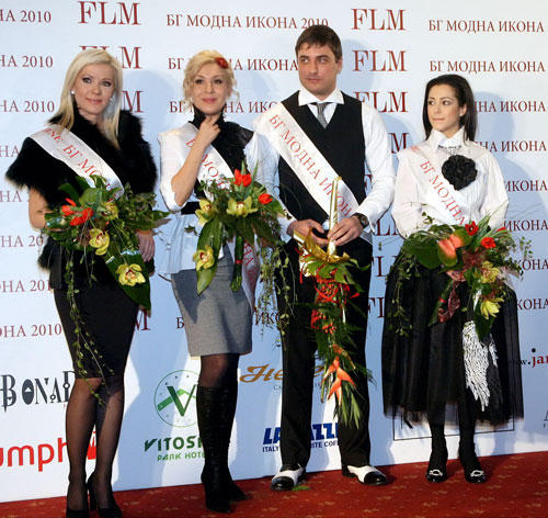The Most Elegant Bulgarians Award 2010