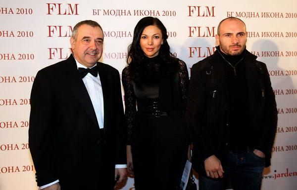 The Most Elegant Bulgarians Award 2010