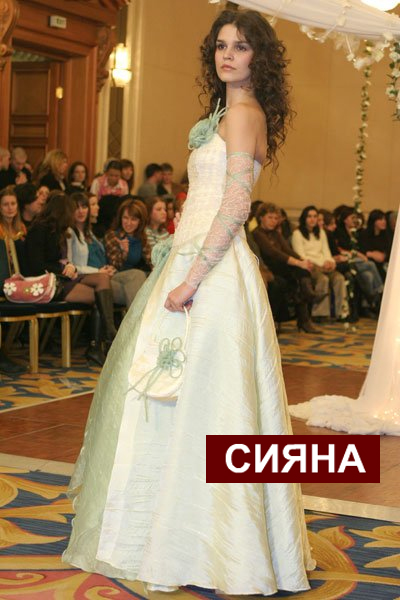 Siana Bridal Studio Collection   2013
