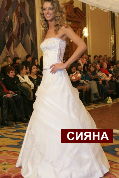Bridal Dress Collection