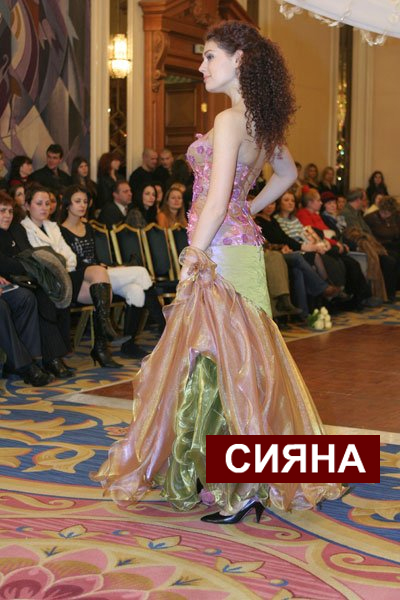 Сияна Bridal Dress Collection