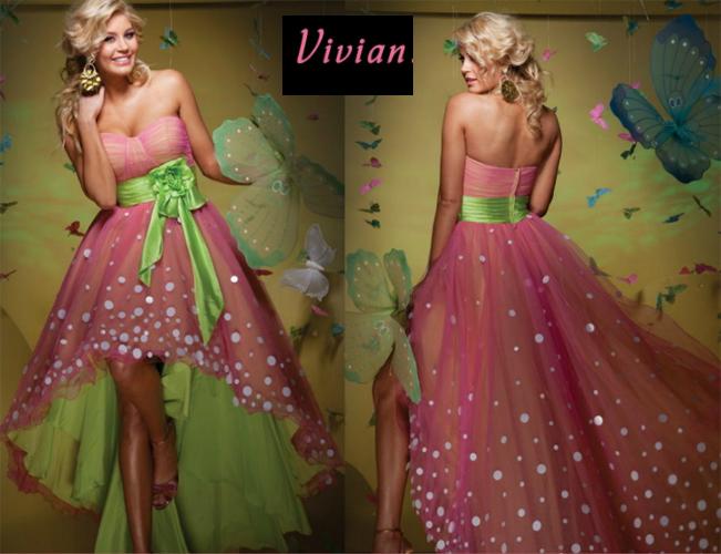 Български Текстил Prom Dresses