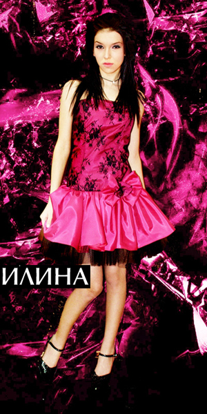 Line of prom fashion house Ilina Bulgarian Textile