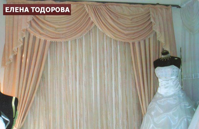 Елена Тодорова Elena Todorova