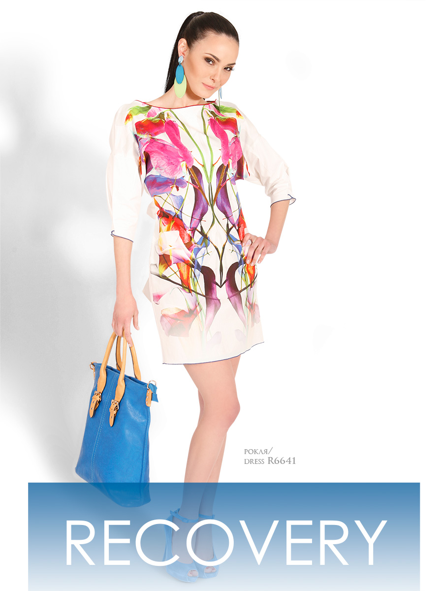 Danini Fashion Collection  Summer 2014