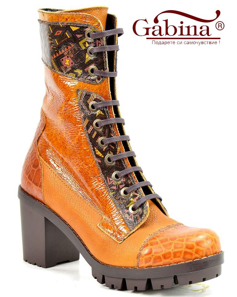 Gabina Online Store Kolekcija  Jesen / Zima 2015