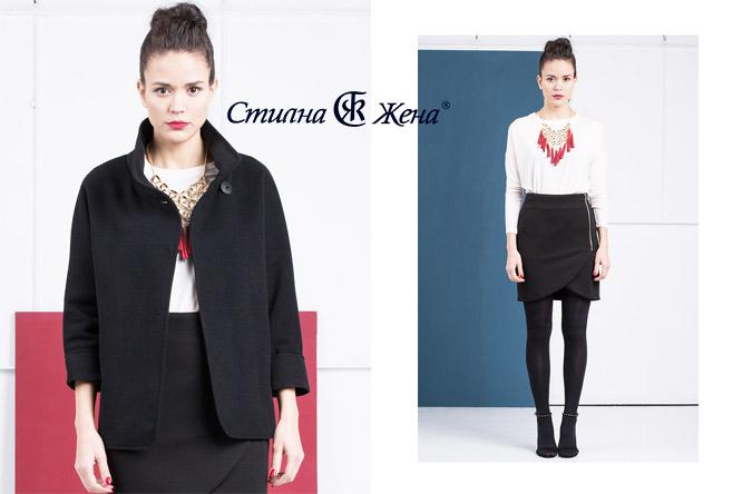 Stilna jena Ltd. Collection   2015
