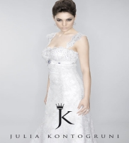 JULIA KONTOGRUNI Collectie  2009