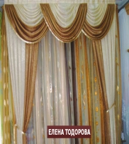 Elena Todorova Collection  2013