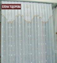 Елена Тодорова Колекция  2013