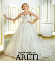 ARETI-WEDDING SALON Коллекция  2015