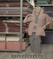 Boryana AD Collection  2015