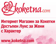 FASHION OUTLET KOKETNA LTD.