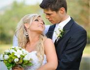 Агенция Сватба