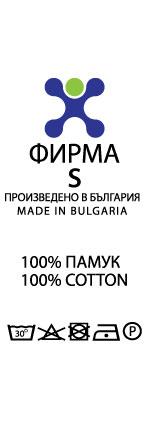 ADRIA MCM  - BulgarianTextile.com