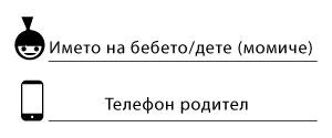 ADRIA MCM Одабрани Модели - BulgarianTextile.com