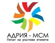 АДРИЯ МСМ