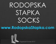 Rodopska Stapka Socks