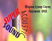 Super Sound Acoustic
