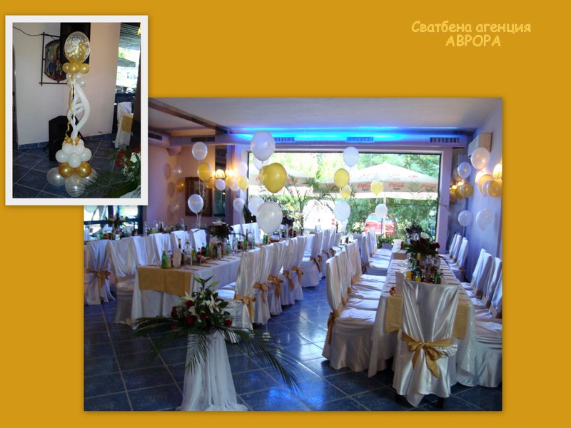 Wedding agency AVRORA  - BulgarianTextile.com