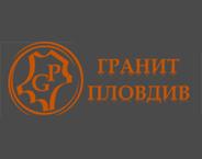 Гранит Пловдив ЕООД