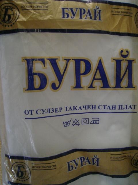 Керитекс EООД  - BulgarianTextile.com