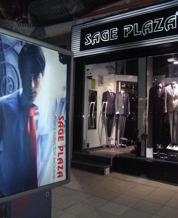 SAGE PLAZA  - BulgarianTextile.com