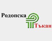 Rodopska Takan-97