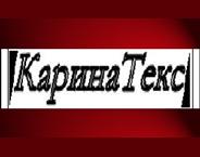 Каринатекс ЕООД