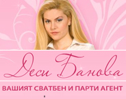 Desi Banova Agency Weddings