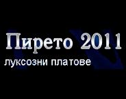 Pireto2011