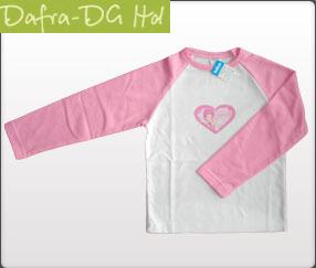 DG-Dhafra Ltd. Одабрани Модели - BulgarianTextile.com