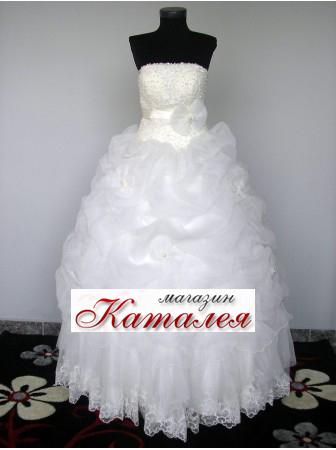 Kataleia  - BulgarianTextile.com