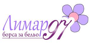 Limar 97 ltd.  - BulgarianTextile.com