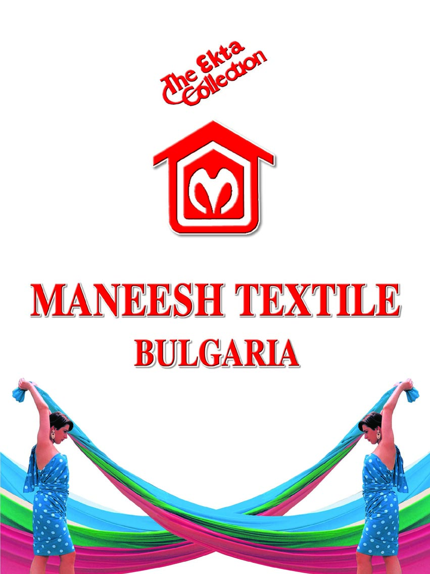 MANEESH TEXTILES LTD - FEATURED MODELS