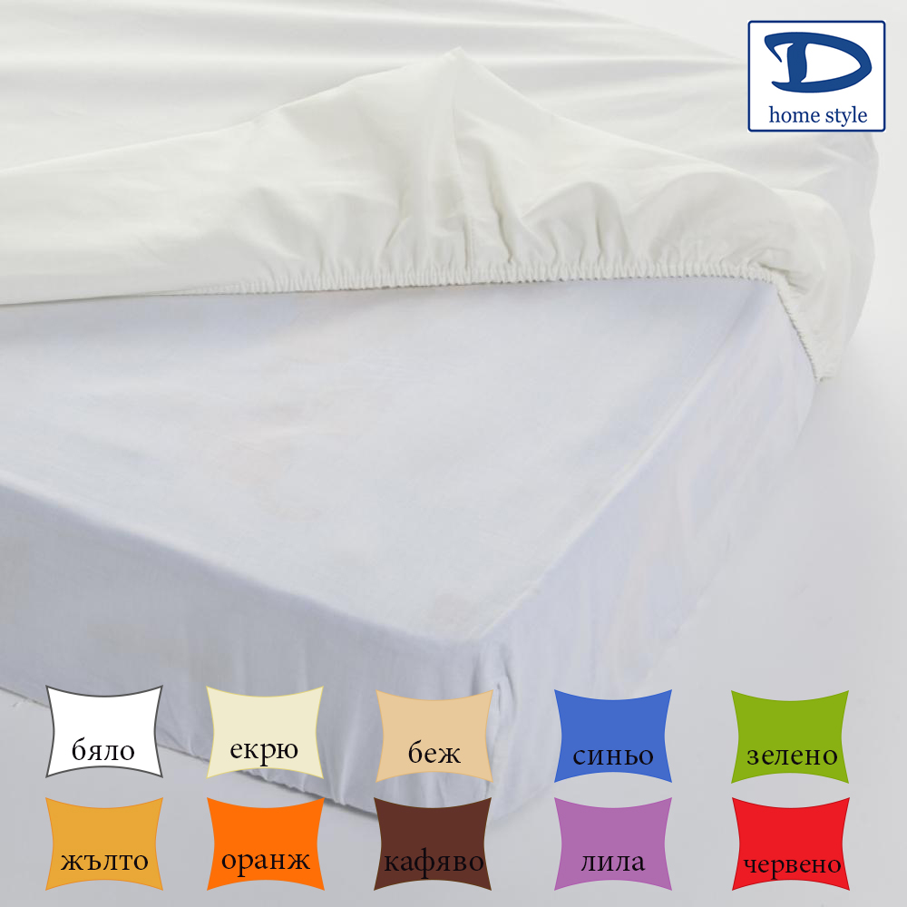 Decona Ltd.  - BulgarianTextile.com