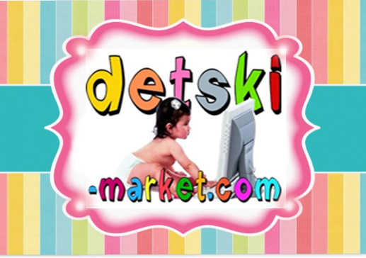 DETSKI-MARKET.COM - FEATURED MODELS