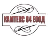 KAMTEX 84 LTD