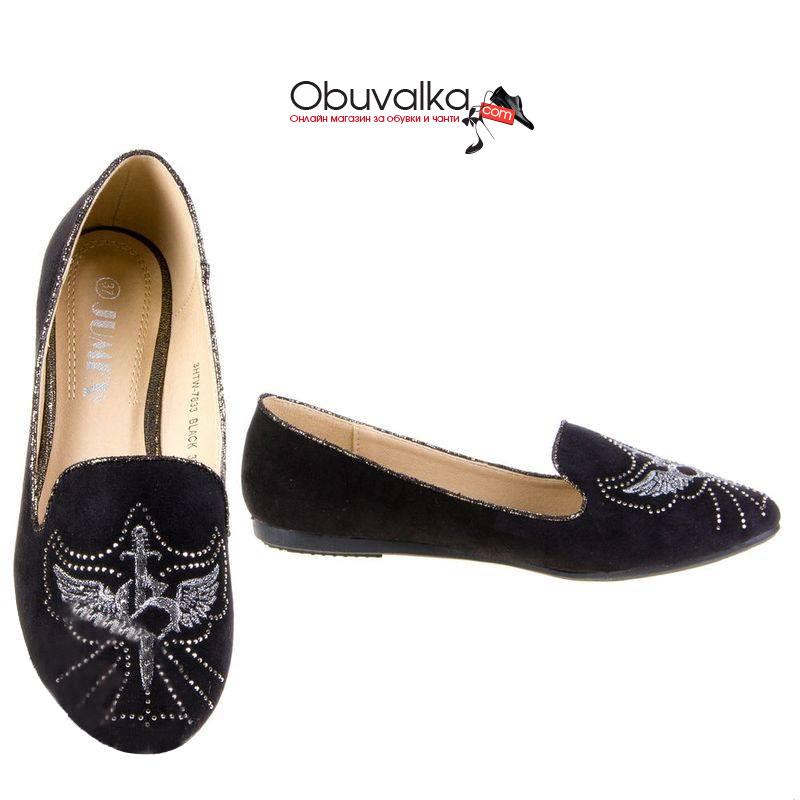 Obuvalka.com  - BulgarianTextile.com
