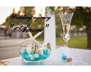 Wedding agency  Amore