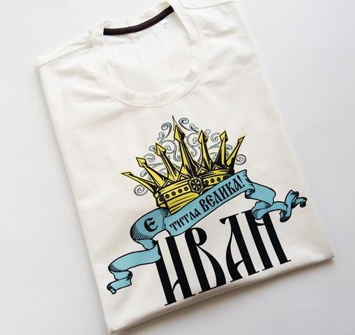 ДЕМОЛАБ БЪЛГАРИЯ   - BulgarianTextile.com
