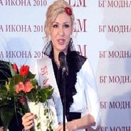 НАЙ-ЕЛЕГАНТНИТЕ БЪЛГАРИ  ЗА 2010 ГОДИНА