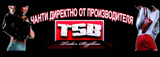 TSB Ltd. Kollektion   2015