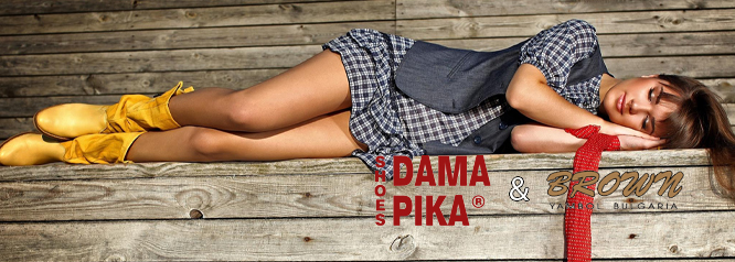 Dama Pika & Brown