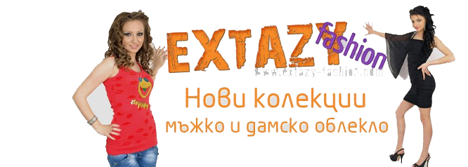 EXTAZY-FASHION Колекция   2015
