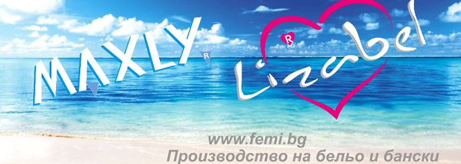 FEMI Ltd Kollektion  Sommer 2015
