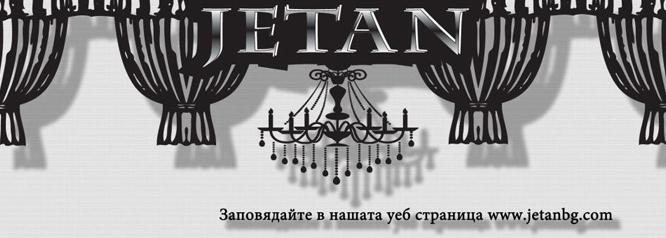Jetan Ltd