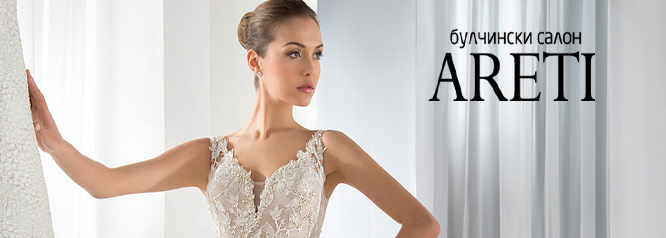 ARETI-WEDDING SALON Колекція   2015